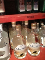 Greek liquors