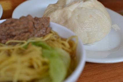 Mami and siopao asado