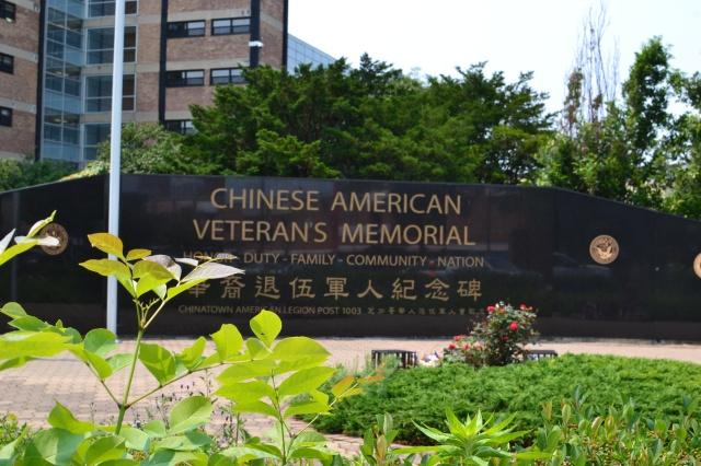 Chinese Veteran Memorial